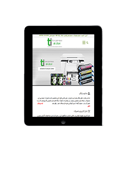 طراحی سایت شرکتی و فروشگاهی و اختصاصی