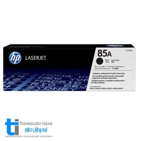 کارتریج لیزری اچ پی HP 85A