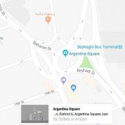 شارژ کارتریج در میدان آرژانتین