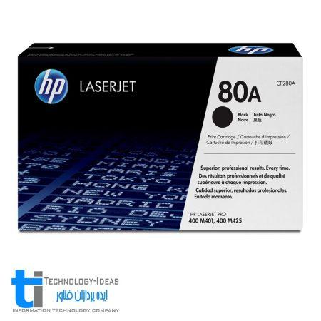 کارتریج لیزری اچ پی | HP 80A