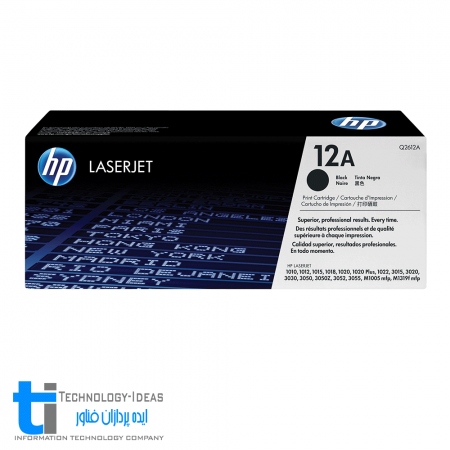 کارتریج لیزری اچ پی | HP 12A