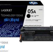 شارژ کارتریج HP 05A