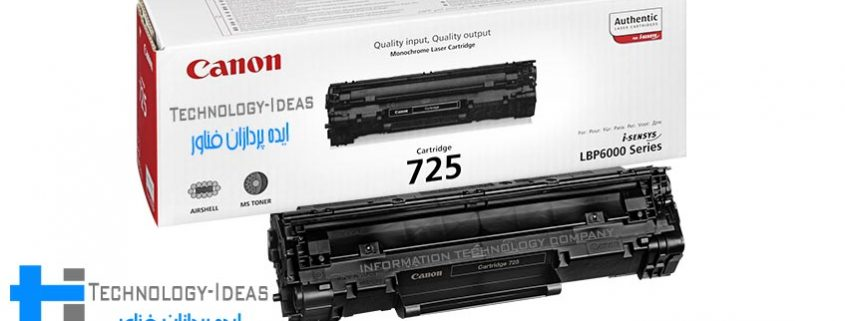 شارژ کارتریج لیزری مشکی کانن 725 Black Laser Canon