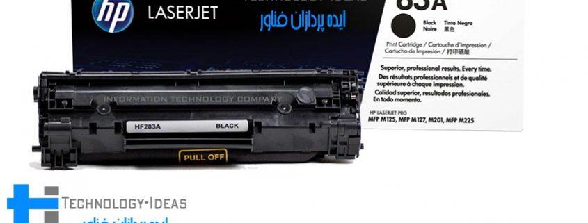 شارژ کارتریج HP 83A