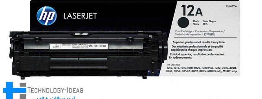 شارژ کارتریج HP 12A