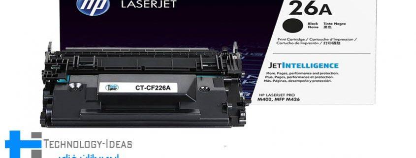 شارژ کارتریج HP 26A