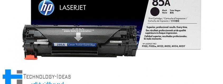 شارژ کارتریج HP 85A