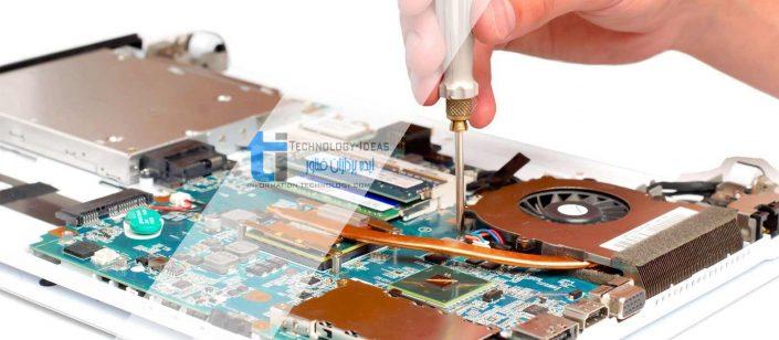 تعمیر لپتاپ | Laptop repair