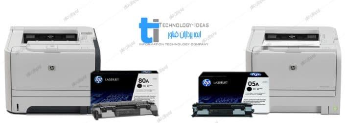 تعمیر پرینتر اچ پی HP LaserJet P2035-P2055