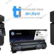 تعمیر پرینتر اچ پی HP LaserJet M127 fw - nw