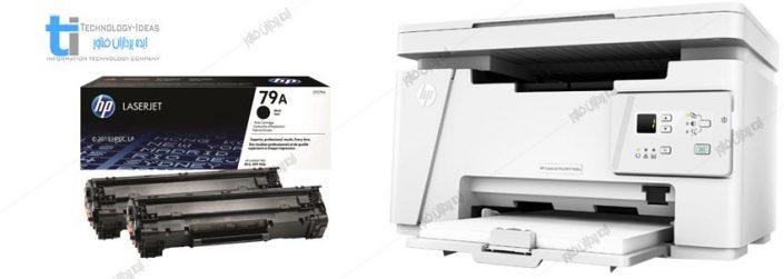 تعمیر پرینتر اچ پی HP LaserJet M26a-nw