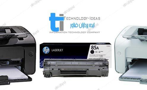 تعمیر پرینتر اچ پی HP LaserJet P1102-P1102w