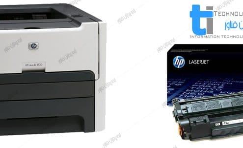 تعمیر پرینتر اچ پی HP LaserJet P 1320