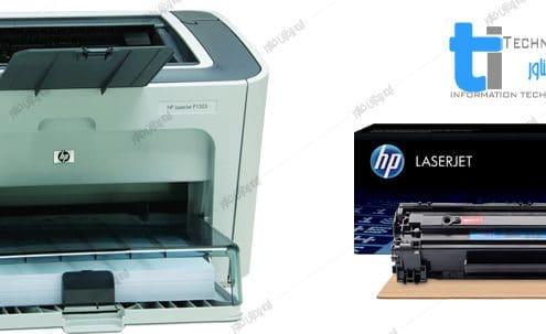 تعمیر پرینتر اچ پی HP LaserJet P 1505