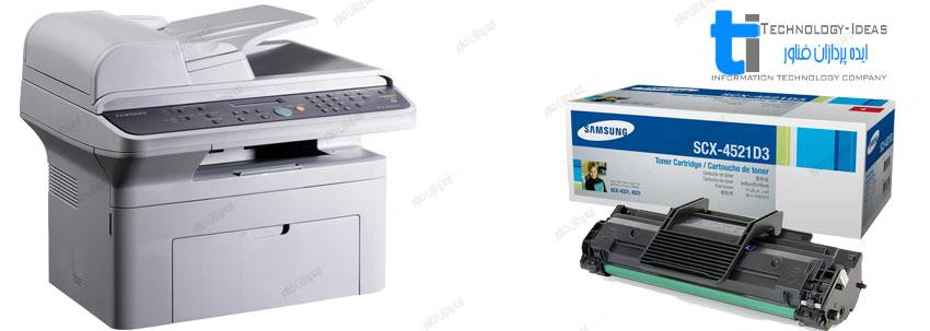 تعمیر پرینتر سامسونگ Samsung LaserJet SCX 4521