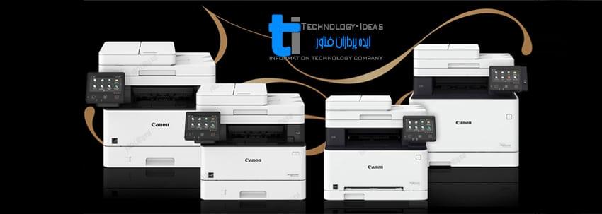 تعمیرات پرینتر لیزری کانن Canon Laser Printer Repairs