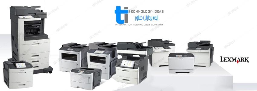 تعمیرات پرینتر لیزری لکسمارک Lexmark Laser Printer Repairs