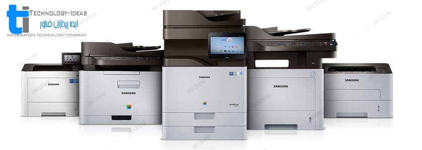 تعمیرات پرینتر لیزری سامسونگ Samsung Laser Printer Repairs