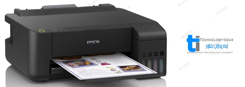 تعمیر پرینتر جوهرافشان اپسون Epson L1110
