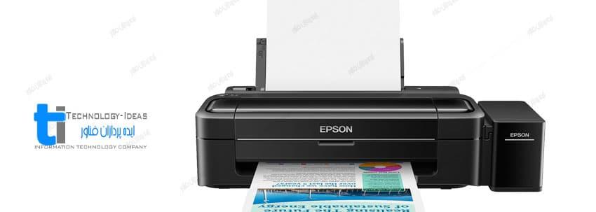 تعمیر پرینتر جوهرافشان اپسون Epson L310