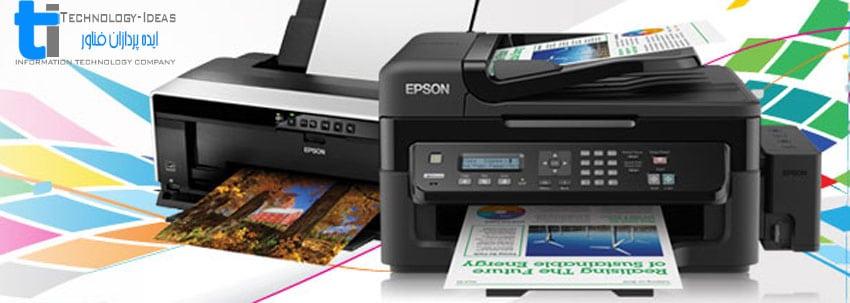 تعمیرات پرینتر جوهرافشان اپسون Epson Inkjet Photo Repairs