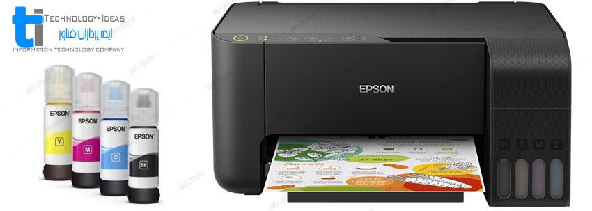 تعمیر پرینتر جوهرافشان اپسون Epson EcoTank L3150