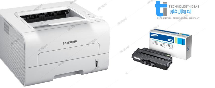 تعمیر پرینتر سامسونگ Samsung ML 2955 ND