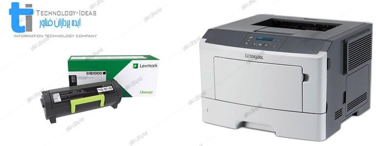 تعمیر پرینتر لکسمارک Lexmark LaserJet MS 317 DN