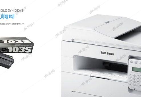 تعمیر پرینتر سامسونگ Samsung SCX 4729 FD