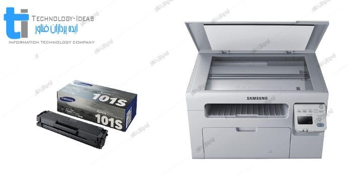 تعمیر پرینتر سامسونگ Samsung SCX 3400