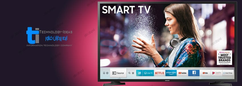 تعمیر تلویزیون ال ای دی سامسونگ ( Samsung )