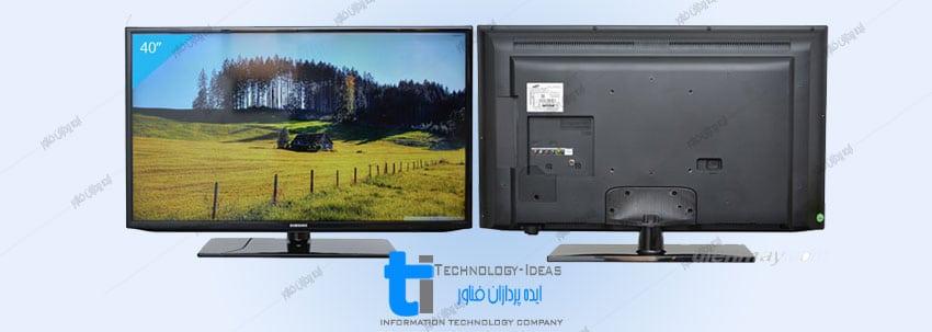 تعمیر تلویزیون ال ای دی سامسونگ Samsung 40D5000