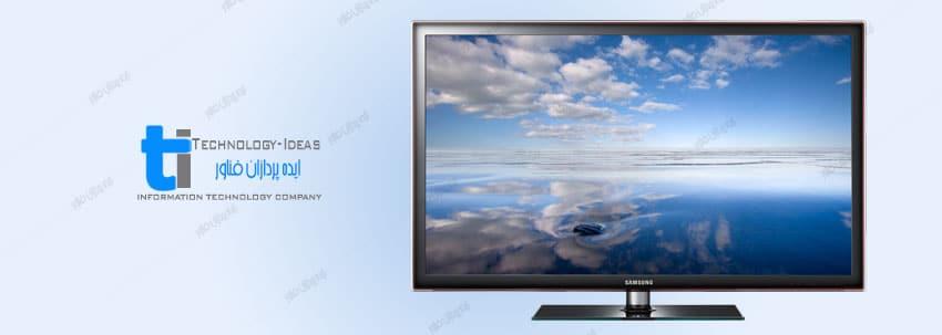 تعمیر تلویزیون ال ای دی سامسونگ Samsung 40D5500