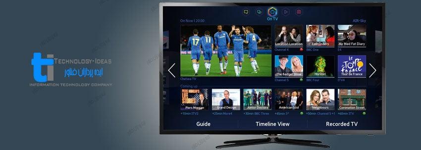 تعمیر تلویزیون ال ای دی سامسونگ Samsung UA-40F5500