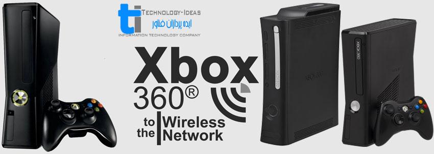 تعمیرات ایکس باکس 360 X-BOX
