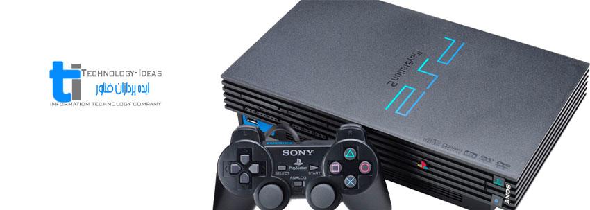 تعمیرات پلی استیشن Playstation 2