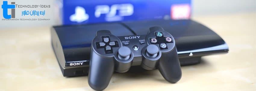 تعمیرات پلی استیشن Playstation 3 Slim