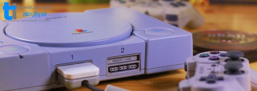 تعمیرات پلی استیشن Playstation One