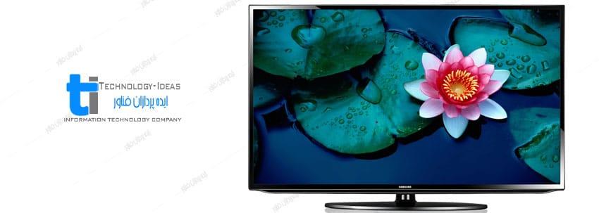 تعمیر تلویزیون ال ای دی سامسونگ Samsung UA40EH5000