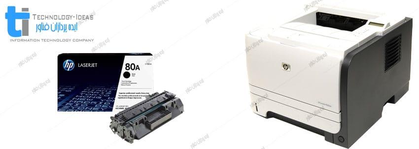 تعمیر پرینتر اچ پی HP LaserJet P2055 DN