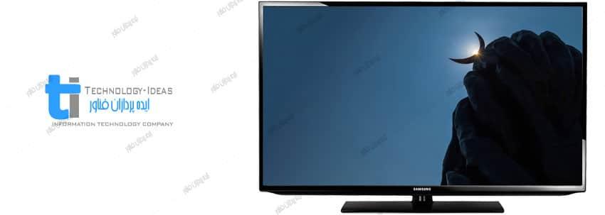 تعمیر تلویزیون ال ای دی سامسونگ Samsung UE42EH5000
