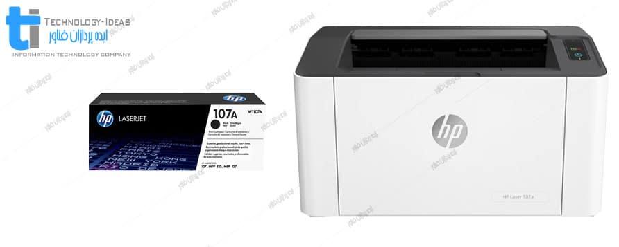 تعمیر پرینتر اچ پی HP LaserJet 107 A