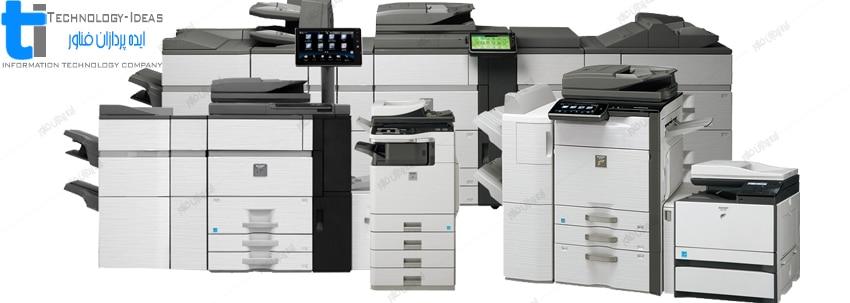دستگاه کپی شارپ Sharp Copy Repairs