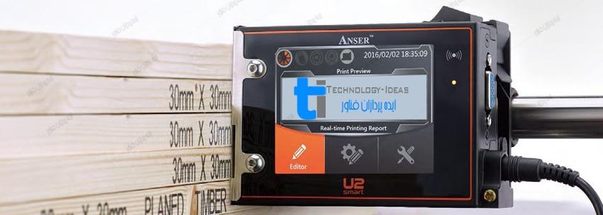 تعمیر جت پرینتر Jet Printer Anser U2 Smart