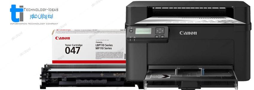 پرینتر کانن Canon i-SENSYS LBP113w