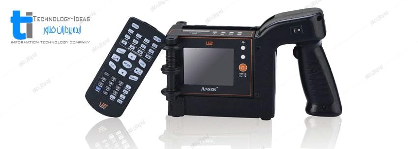 تعمیر جت پرینتر Jet Printer Anser U2