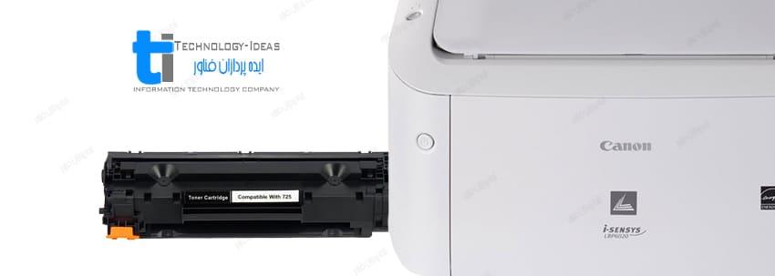 تعمیر پرینتر کانن Canon i-Sensys LBP6030