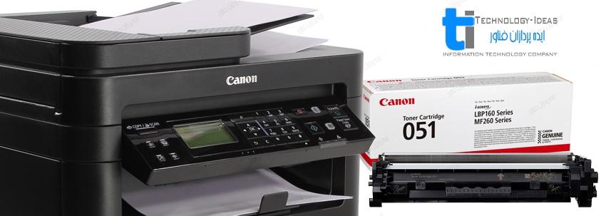 تعمیر پرینتر کانن Canon i-SENSYS MF264dw