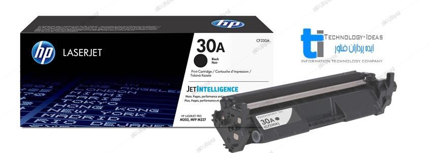 شارژ کارتریج اچ پی HP 30A