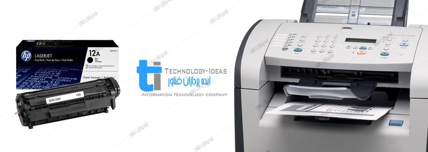 تعمیر پرینتر اچ پی HP LaserJet 3050